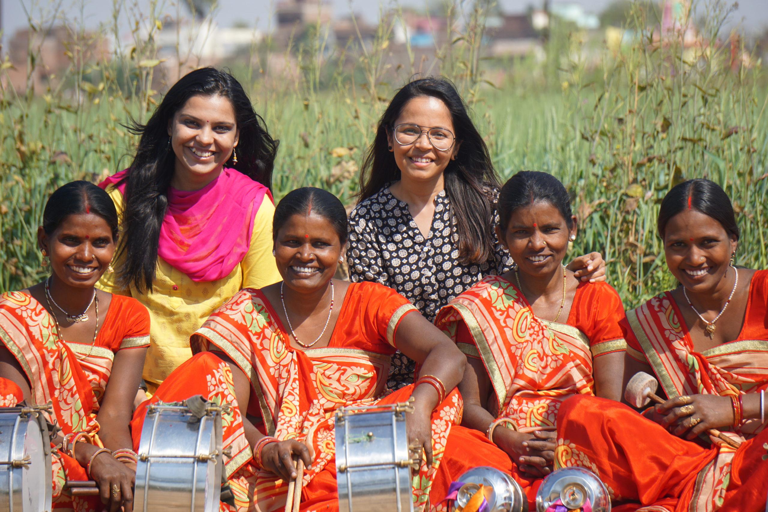 Nari Gunjan Sargam Band Bihar